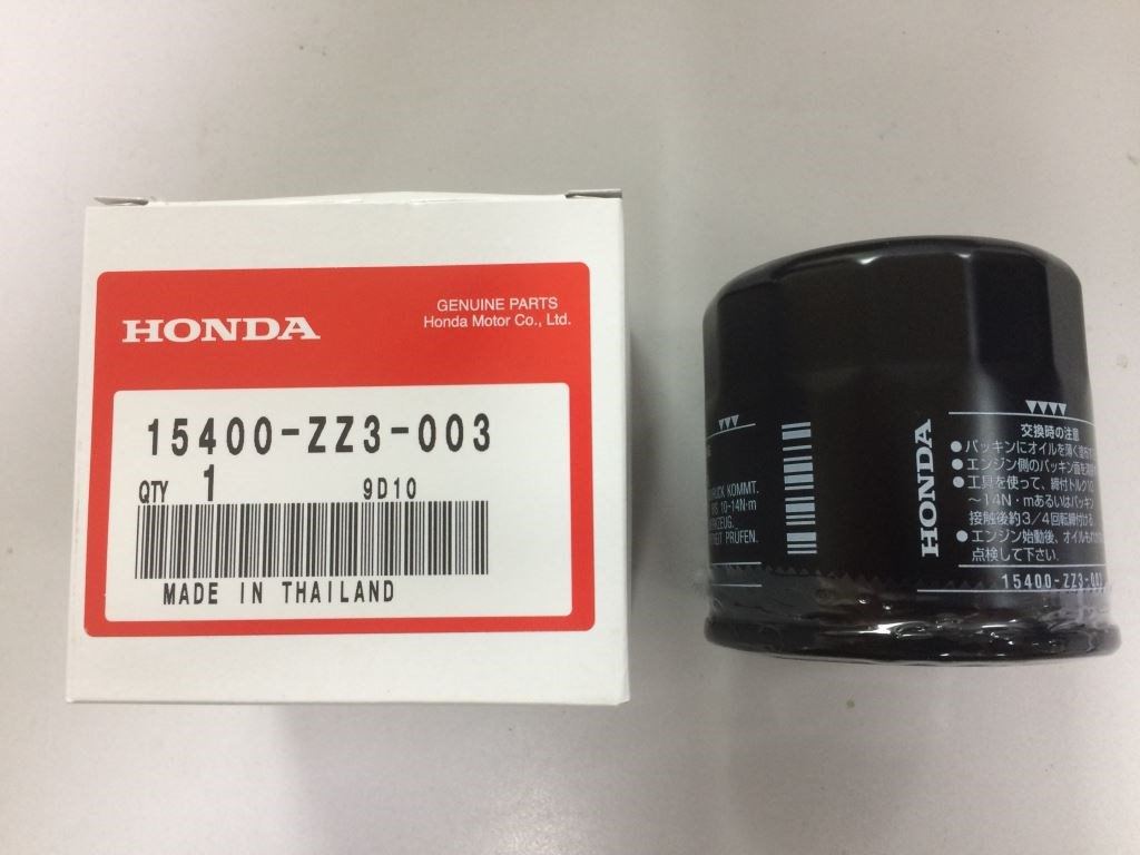 15400-ZZ3-003 Honda Oil Filter | Image 1